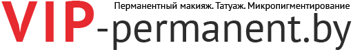 vip-permanent logo