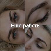 Работы Анны Червяковской