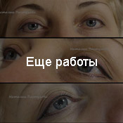 Портфолио Натальи Пастуховой