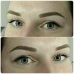 Перманентный макияж бровей - Алеся Жуковская
