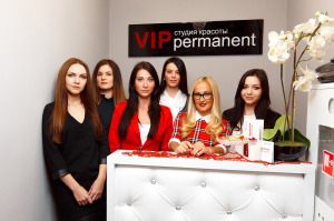 Салон vip-permanent.by