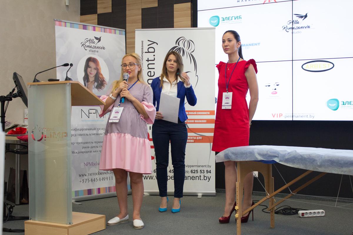 Вторая Международная PMU-конвенция для мастеров перманентного макияжа и микроблейдинга